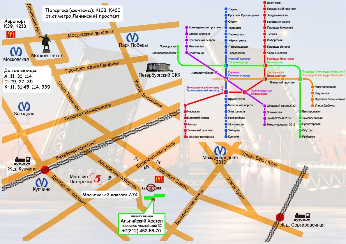 339 автобус от киевского вокзала: